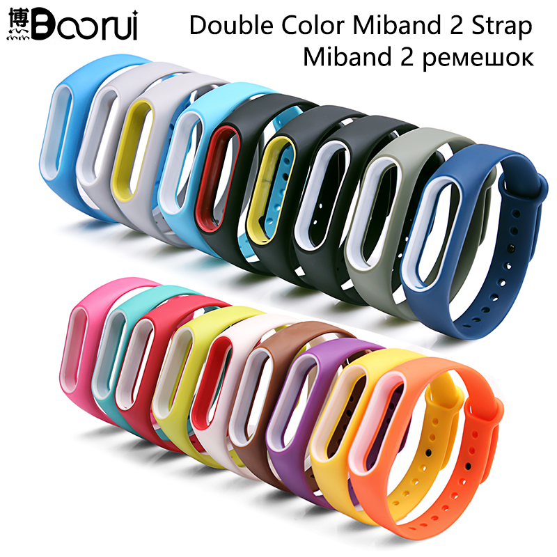 Boorui dupla cor mi banda 2 acessórios pulseira mi banda 2 cinta de substituição pulseira silicone para xiaomi mi2 inteligente pulseira