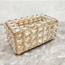 Европейский стиль металлическая Хрустальная коробка для салфеток Салфетка держатель для салфеток кухня гостиная столовая декоративная коробка-держатель для салфеток