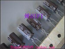 2019 hot sale 20PCS/50PCS Japan original nichicon PW electrolytic capacitor 35v220uf 8x15 free shipping