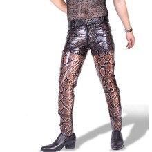 Pantalones de talla grande con estampado de serpiente finos transparentes de piel sintética para Hombre, ropa de calle sexi para Hombre, pantalones tipo lápiz Uomo