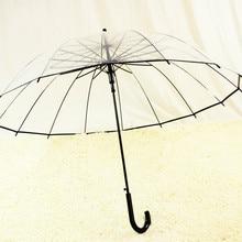 1PCS Romantic imitation lace Transparent cute cat Large long Rain Wind Umbrella For Lolita Women Travel