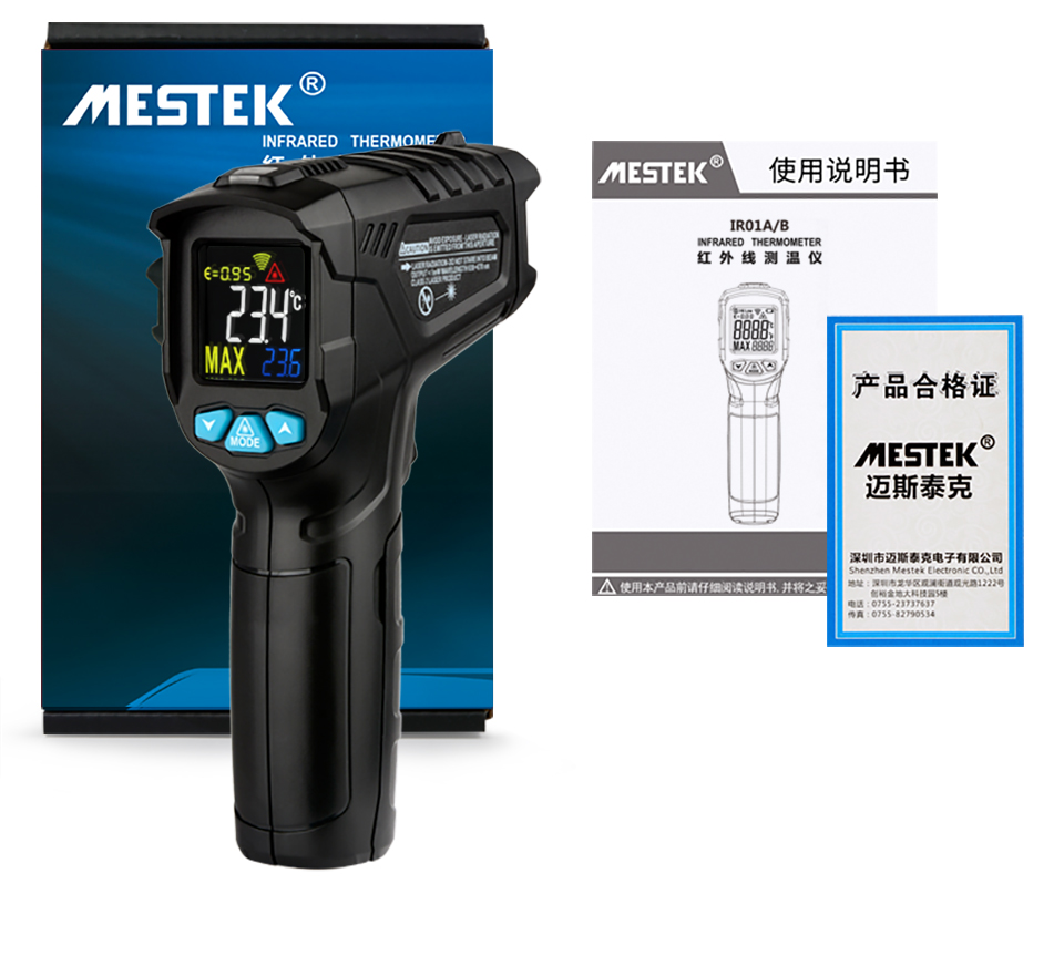 MESTEK Non Contact Infrared Thermometer with 50 to 800C Temperature Range and Alarm 21