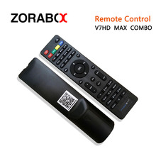 Stable hot sale remote for FTA digital satellite receiver V7 hd v7 max v7 combo v7 ATSC series set top box