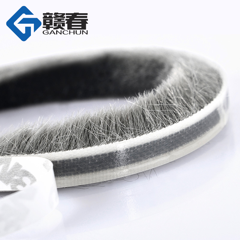 10M Self Adhesive Seal Strip Door Draught Excluder Window Pile Seal Film Door Brush Swal Weather Strip For Door Protector Strip