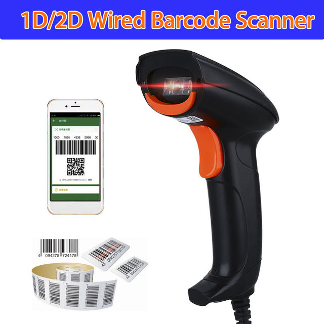 Heroje H271U Handheld Wired USB 2D QR Mobile Phone Payment Screen Imager Barcode Scanner Bar Code Reader