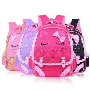 Fashion Children School Bags F