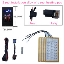 2 seats installation universal alloy wire heated seat heater 12v pads 2  dial 5 level switch