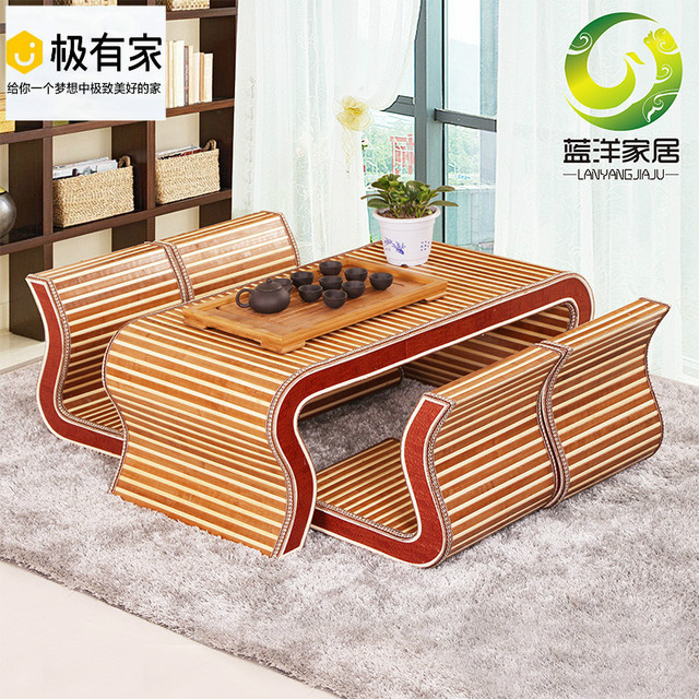 Teaside Benutzerdefinierte Bambus Tatami Kaffee Kang Tisch Boden