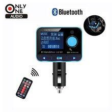 SÓLO UN AUDIO Bluetooth Kit de Coche Manos Libres Transmisor Inalámbrico de FM Reproductor de música MP3 USB cargador de Coche con pantalla LCD