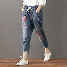 Jeans Taille grandi Casual