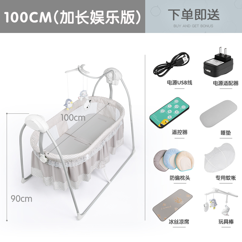 Baby Electric Cradle Rocking Crib Baby Sleeping Bed Artifact Newborn Cradle Automatic Shaker Smart Music Baby Bed