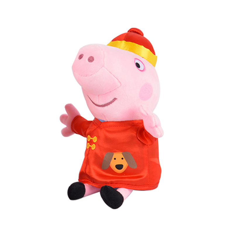 Оригинальные 19 см Свинка Пеппа Джордж Животные Мягкие плюшевые игрушки мультфильм семья друг свинка вечерние куклы для девочек детские подарки на день рождения - Цвет: New George