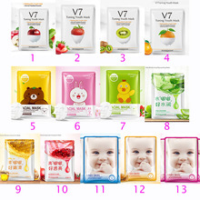 лучшая цена Random Color Face Mask Moisturizing Facial Mask Oil Control Whitening Shrink Pores  Sheet Face Mask Skin Care