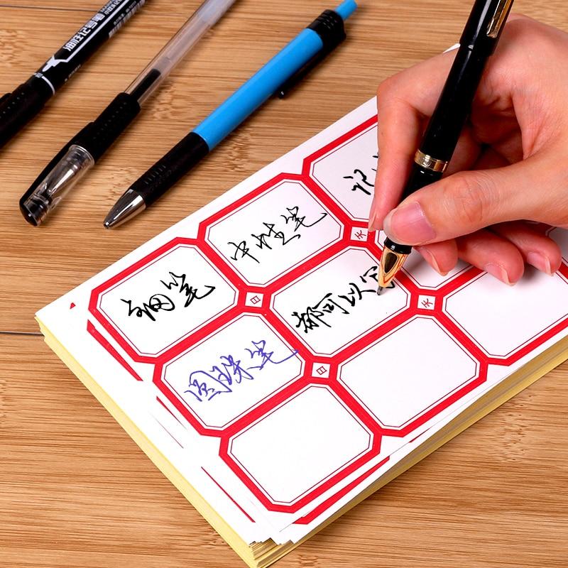 Купить с кэшбэком Free shipping Labeling Sticker Packs Stationery Labels White Label Blank Stickers self adhesive handwriting mark note tag