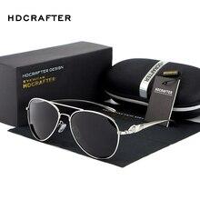 HDCRAFTER Brand New женская Мода Солнцезащитные Очки Старинные Большие Солнцезащитные Очки поляризованные Очки зеркало вождения очки