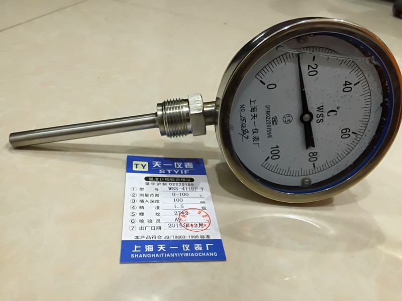 WSS-411 all stainless steel shock resistant bimetallic thermometer, marine aseismic oil filling thermometer radialWSS-411 all stainless steel shock resistant bimetallic thermometer, marine aseismic oil filling thermometer radial