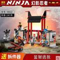 Новый Bela 10522 Аниме Ninjagoed Кай Зейн Капитан Сото Тюрьме Breakout Оружие Строительные Блоки Игрушки 70591 кирпичей подарок