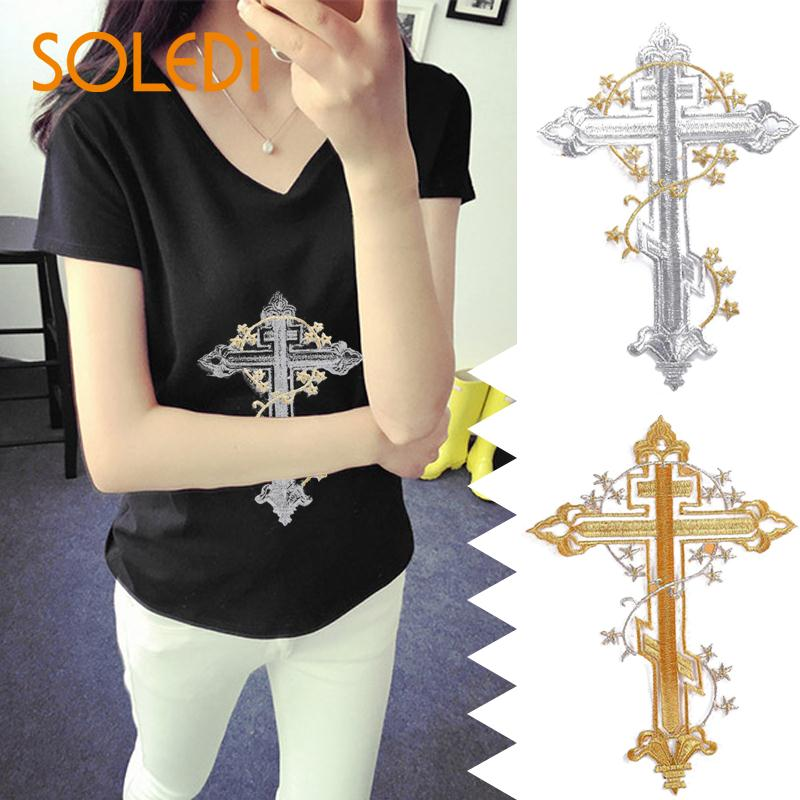 Cross/Crucifix Embroidered Sew On Iron Patch Badge Bag Dress Applique Craft DIY