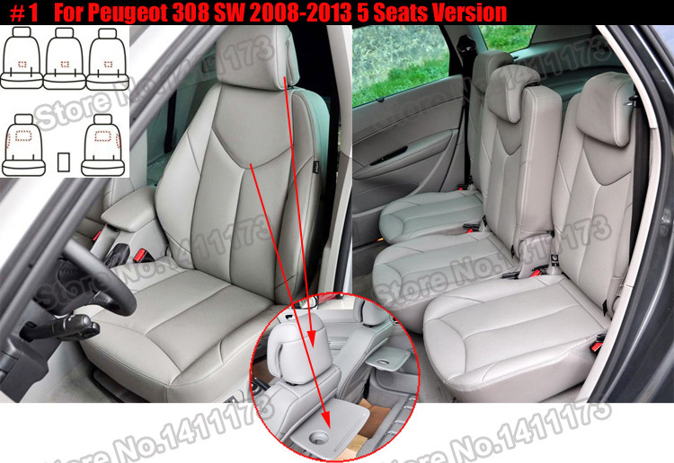 172 car seat cover (2)