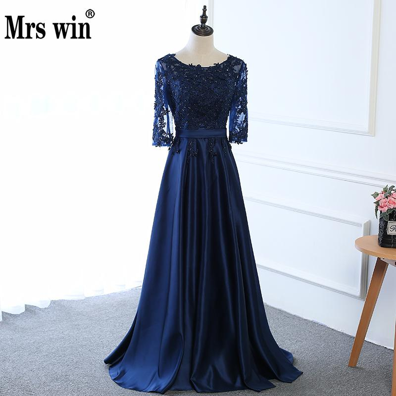 Hot Long Mother of The Bride Dresses Dark Blue Lace Embroidery 3 4 Sleeved Banquet Evening