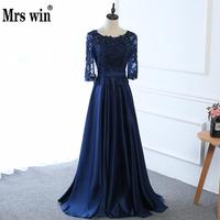 Hot Long Mother of The Bride Dresses Dark Blue Lace Embroidery 3/4 Sleeved Banquet Evening Dress Robe De Soiree