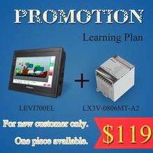 Учебный план Wecon 7 дюймов HMI и 14 цифрового Ввода/Вывода ПЛК (транзистор)