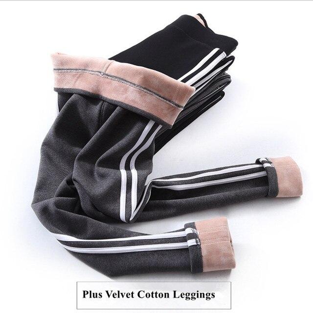 2020 Autumn Winter Cotton Velvet Leggings Women High Waist Side Stripes Sporting Fitness Leggings Pants Warm Thick Leggings 3