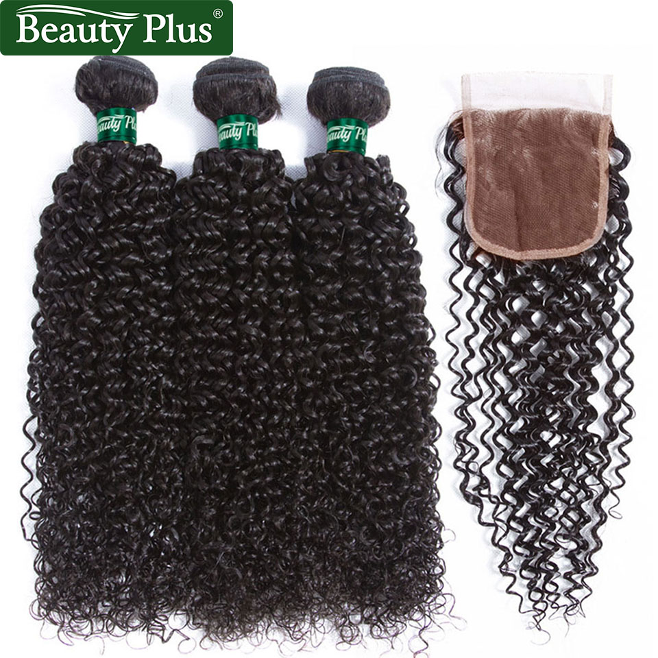 Malaysian Kinky Curly Hair Bundles With Closure Beauty Plus Non Remy Curly Human Hair Weave Jerry Curly 3 Bundles With Closure