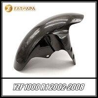Для Yamaha YZF R1 2002 2008 FZ8 2011 2013 FAZER 8 2011 2013 FZ1 2006 2013 мотоцикл Запчасти хомут карбоновое волокно переднее крыло
