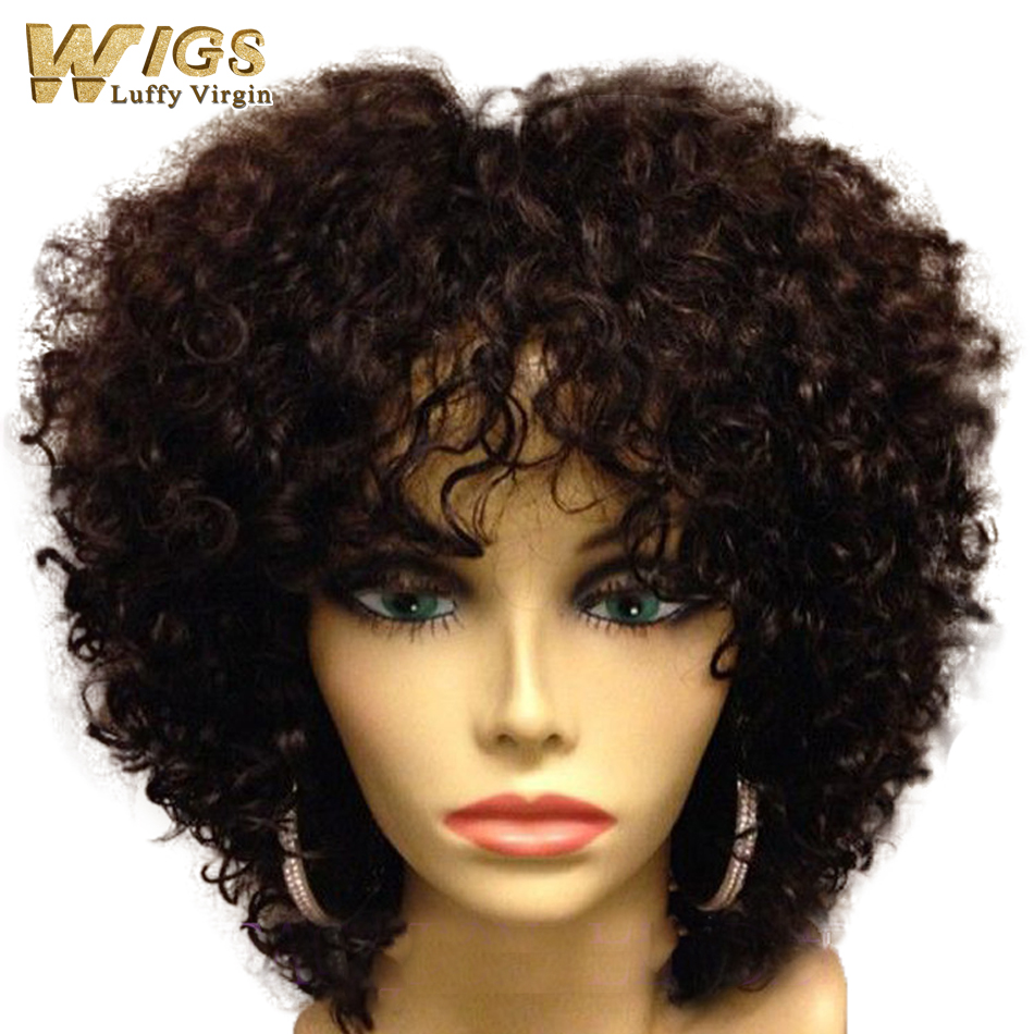 7a Grade 10 18 Short Curly Human Hair Wigs Brazilian