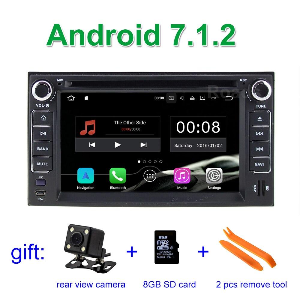 Android 7 1 2 Car DVD Player font b Radio b font for KIA SORENTO SPORTAGE