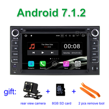 7.1.2 Android Reproductor de DVD Del Coche de Radio para KIA SORENTO SPORTAGE ESTRELLA CARNAVAL SEDONA CEED SPECTRA CERATO CARENS con BT WiFi GPS