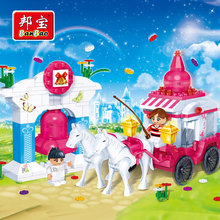 [small particles] buoubuou girls birthday gift toy bricks puzzle toys happy bell 6107