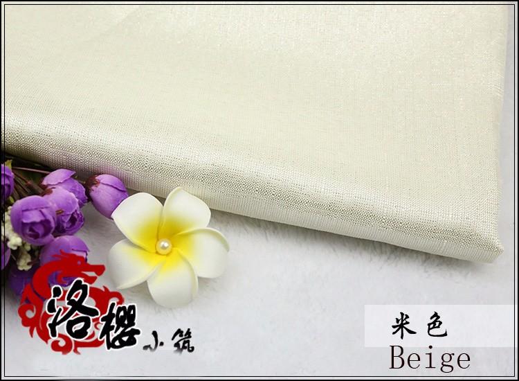 b-beige