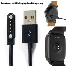 Smart Watch Charging Cable 4 Pin Magnetic Charger Universal for Smart Bracelet SGA998 smart watch charger for tw64 tw68 universal multifunctional power charging cable 2 pin 4mm 5 5mm 3 pin 6mm smartband charge