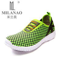 MILANAO 2016 Summer Style Light Mesh Running Shoes Super Cool Soft Athletic Shoes Comfortable Breathable Men