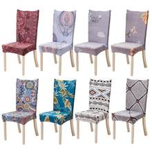 Printing Elastic Chair Cover Dining Room Banquet Seat Cushion Slipcover Restaurant Weddings Banquet Folding Hotel Chair Covering(China)