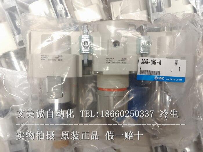 SMC Filter+Regulator+Lubricator FRL AC40-06G-A new original genuine new original smc vacuum filter zfc76 zfc series