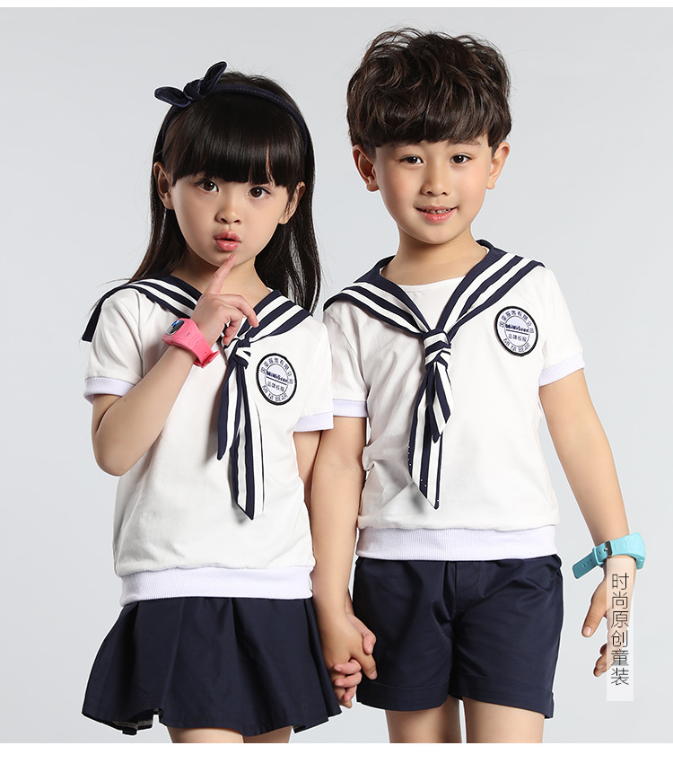 Buy Wholesale Elementary School Uniform China