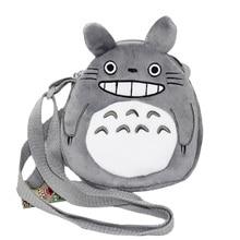 20cm by 18cm Japanese Anime Totoro Plush Coin Bag Ghibli Stuffed Toys Baby Kids Children Soft Toys Gift Messenger Bag