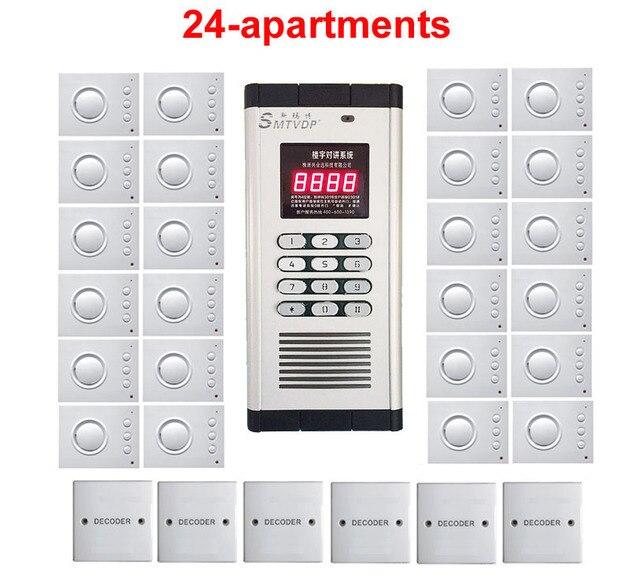 למעלה איכות אבטחת בניין שאינו חזותית אינטרקום מערכת עבור 24 דירות, יד משלוח אודיו דלת טלפון, סיסמא נעילה