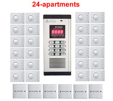 Top Quality Security non visual building intercom system for 24 apartments ,hand free audio door phone ,PASSWORD unlock
