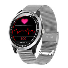 N58 ECG PPG Smart Watch With Electrocardiograph ecg Display,Holter ecg Heart Rate Monitor Blood Pressure Smartwatch Dropshipping(China)