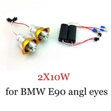 2X10W high power LED marker Angel Eyes Fit For BMW E90 E91 Halo Light Lamp high quality