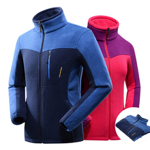 2017 Winter High Quality Outdoors Hiking Fleece Softshell Jacket Men Women Thicked Polar Wool Warm Thermal Sports Camping Coats
