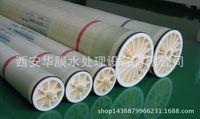 Пятно поставка Huitong мембраны ro ulp22 8040 мембраны ro, Сиань китайский фильм Продажа с завода изготовителя дешевые