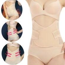 Послеродовой бандаж для похудения послеродовой пояс для беременных пояс для восстановления тела после рождения