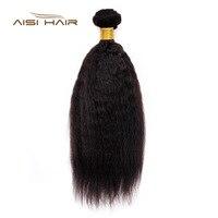 AISI HAIR 1 Bundle Kinky Straight Hair Weave Brazilian Nor Remy Hair Weave Bundles Yaki Straight 100% Human Hair Extensions