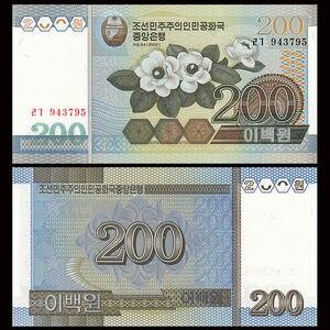 Image 2 - North coreia pacote completa de 100 peças, cédulas, 200 ganhos, 2005, P 48, unc, presente de coleção, nota de papel real original, asiática