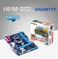 O envio gratuito de 100% novo 100% original gigabyte h61m-ds2 ddr3 lga 1155 desktop placas de apoio 16g